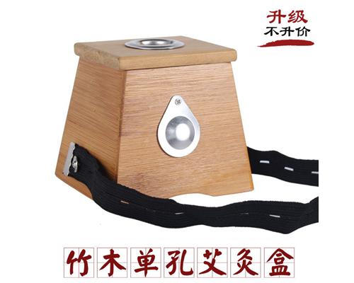 竹木单空艾灸盒