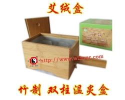 双格艾绒盒