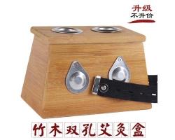 竹木两空艾灸盒