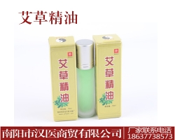 北京艾草精油