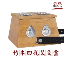 北京竹木四孔艾灸盒